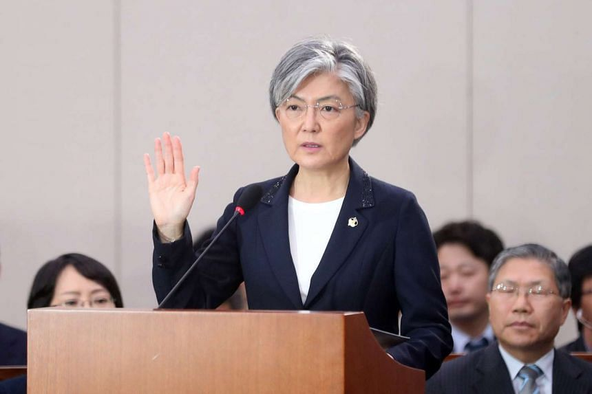 Ms Kang Kyung Wha taking an oath at her confirmation hearing in Seoul on June 7, 2017.