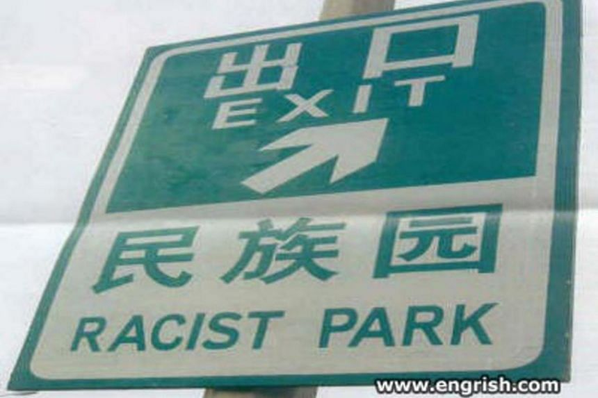 """China aims to rid its streets of badly translated signs such as this for a """"Racist Park""""."""