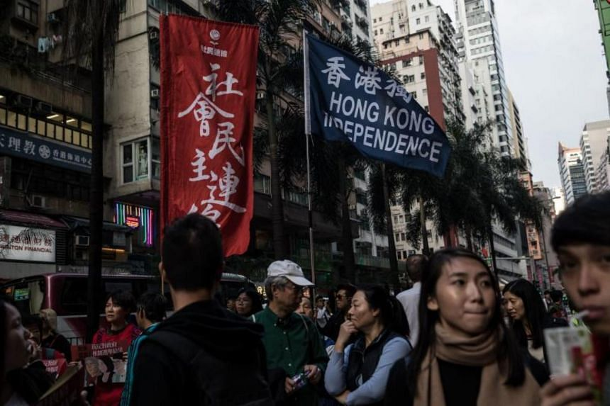 A Hong Kong independence flag is displayed during the annual new year's day pro-democracy rally in Hong Kong on Jan 1, 2017.