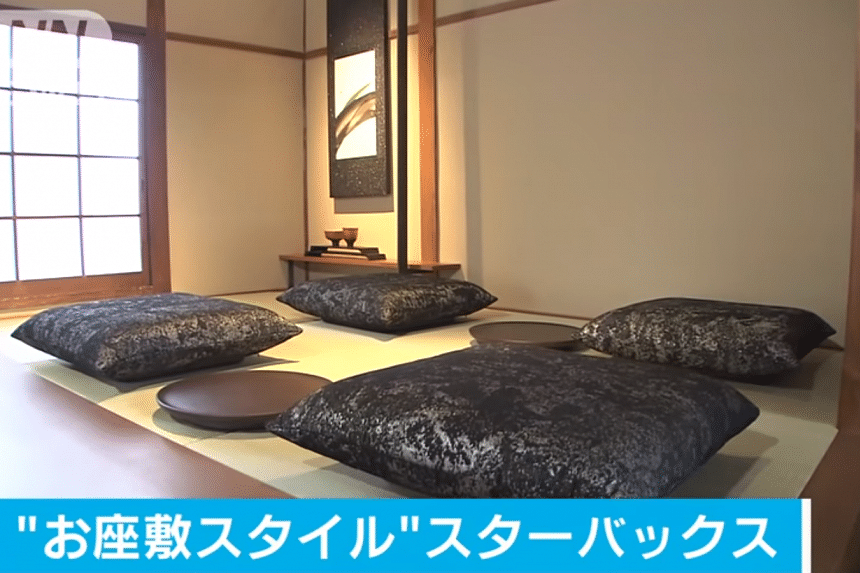The Starbucks outlet in Kyoto will be the first in the world to have a tatami room