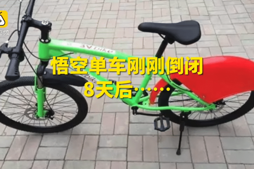 Beijing bike-sharing firm 3Vbikes is the second Chinese bike-sharing company to collapse, after Wukong Bike