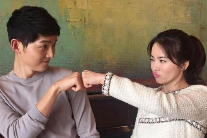 Song Joong Ki revealed that he and actress Song Hye Kyo made a lifetime commitment to each other on New Year's Day.