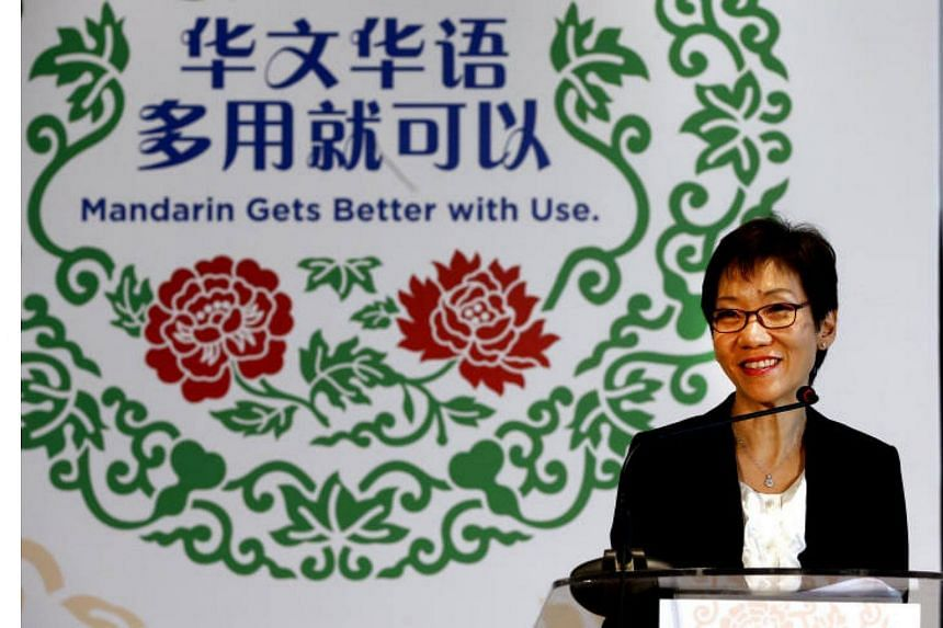 Minister for Culture, Community and Youth Grace Fu gives a speech during the launch of the Speak  Good Mandarin Campaign on July 10, 2017.