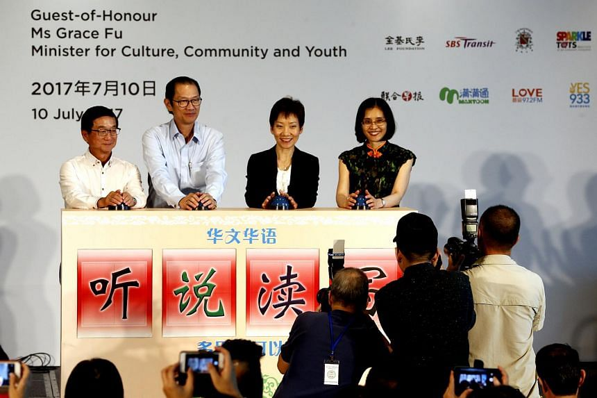 (From left) Mr Roland Ng, Mr Seow Choke Meng, Chairman, Minister Grace Fu and Ms Chang Hwee Nee, at the launch of the Speak Mandarin Campaign on July 10, 2017.
