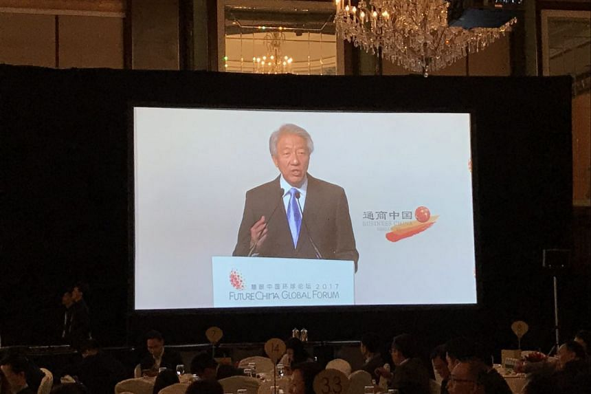 DPM Teo Chee Hean speaking at the FutureChina Global Forum.