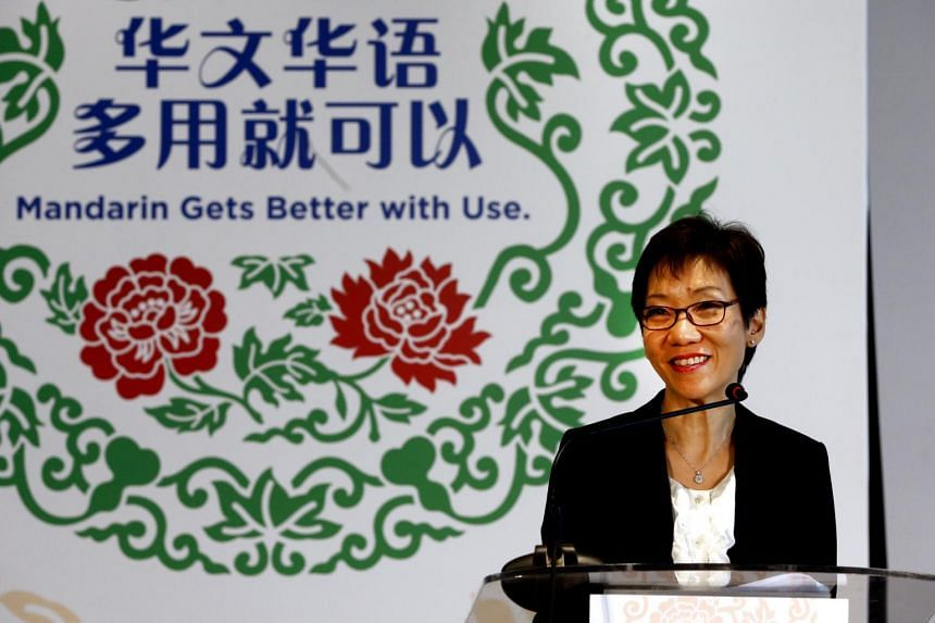 Minister Grace Fu giving a speech during the launch of Speak Good Mandarin Campaign 2017.