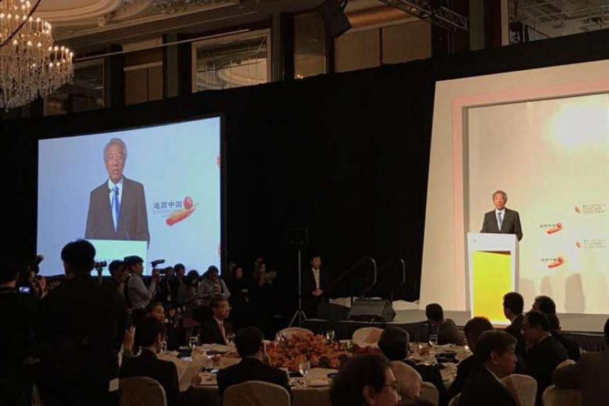Deputy Prime Minister Teo Chee Hean speaking at the FutureChina Global Forum.