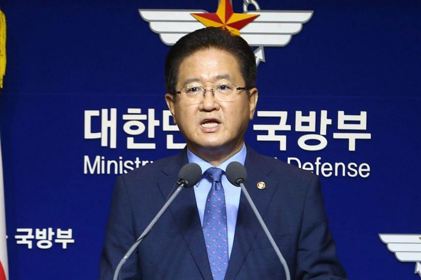 South Korean Vice Defense Minister Suh Choo Suk speaks during a press conference at the Defense Ministry's building in Seoul, South Korea, on July 17, 2017.