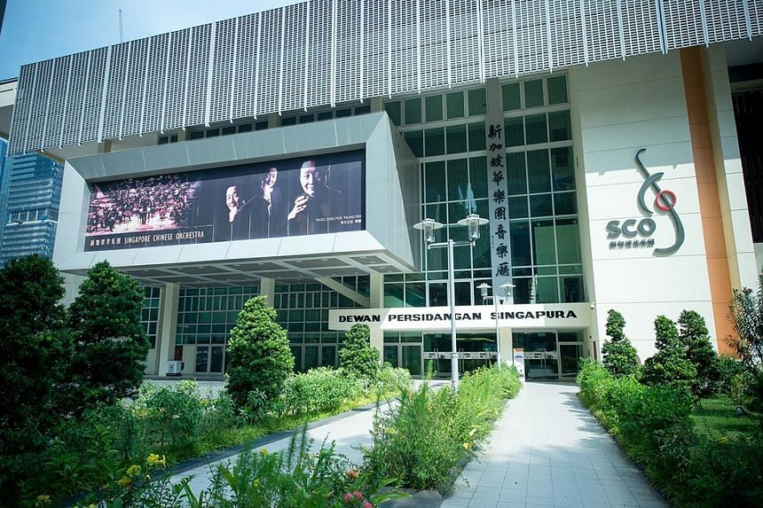 The 52-year-old Singapore Conference Hall, now the home of the Singapore Chinese Orchestra, has played host to union events, campaign launches and National Day Rally events.