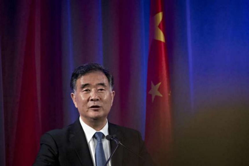 Wang Yang, China's vice premier, speaks during a reception ahead of the US-China Comprehensive Economic Dialogue meeting in Washington, D.C., US, on July 18, 2017.