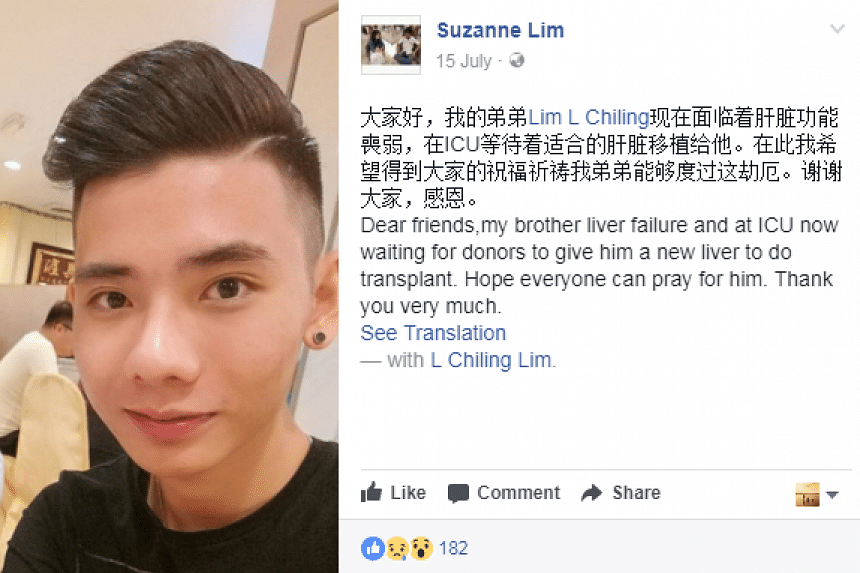 The family of Mr Lim Chi Ling, a 20-year-old Malaysian, took him to a Singapore hospital in the hope that he could get a liver transplant here.