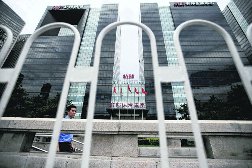 Anbang Insurance Group's headquarters in Beijing. Chairman Wu Xiaohui turned heads when he acquired New York's Waldorf Astoria hotel.