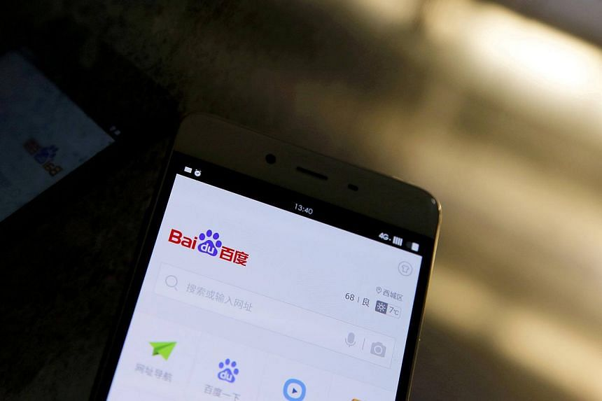 A smartphone showing the Baidu Browser application is seen in this picture illustration.