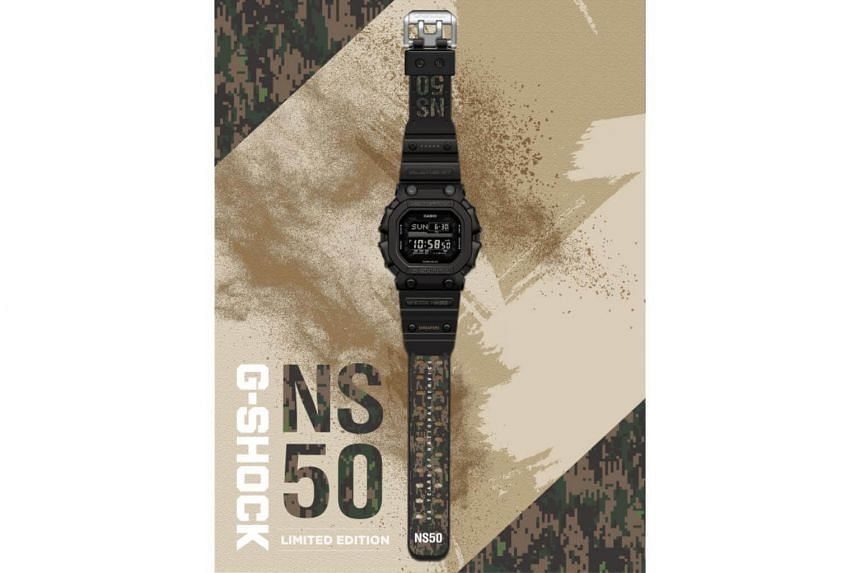 """The limited-edition model is based on Casio's popular GX-56BB, but """"adorned with the iconic pixelised camouflage print on the combat uniform of the Singapore Armed Forces""""."""