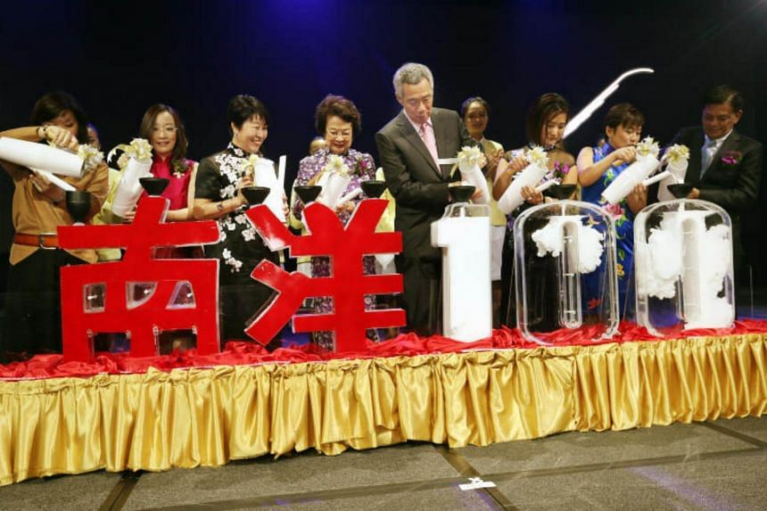 Prime Minister Lee Hsien Loong encouraged schools like Nanyang to get their students to interact with others of different races and social backgrounds.