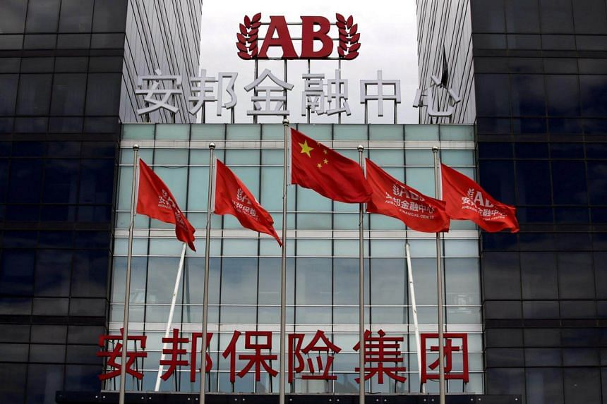 Anbang's rise in recent years was fueled by sales of lucrative investment products that offered among the highest yields compared with peers.