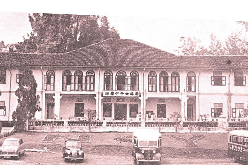 The Nanyang campus was located in King's Road in the 1930s. A kindergarten branch was opened in 1934.