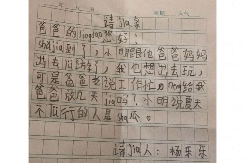 Yang Lele wrote a letter to his father's employer asking him to let his father go on a few days' leave.