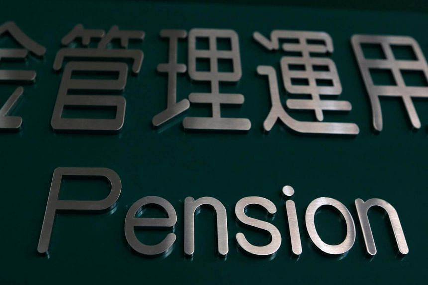 The Government Pension Investment Fund returned 3.5 per cent, or 5.1 trillion yen (S$62.5 billion), in the three months ended June 30, increasing assets to a record 149.2 trillion yen, it said on Friday (Aug 4).