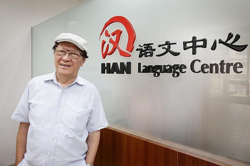 SPH is joining forces with Mr Ann Jong Juan (right), the founder and principal of the Han Language Centre, which has 19 outlets. The joint venture will combine the expertise of both parties in education, culture as well as news and current affairs.