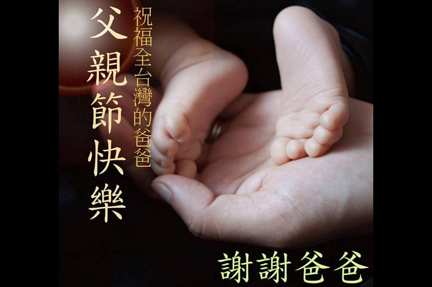 """A """"report card for dads"""" revealed that Taiwanese fathers fare poorly when it comes to interaction with their children."""