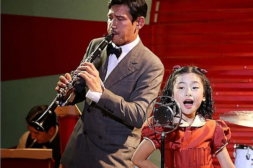 Hwang Jung Min and Kim Su An play a father-daughter pair in the movie.