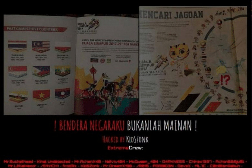 """The hacked sites feature the booklet with the message """"Bendera Negaraku Bukanlah Mainan"""" (My national flag is not a play thing), while the Indonesian patriotic anthem Tanah Air Beta plays in the background."""