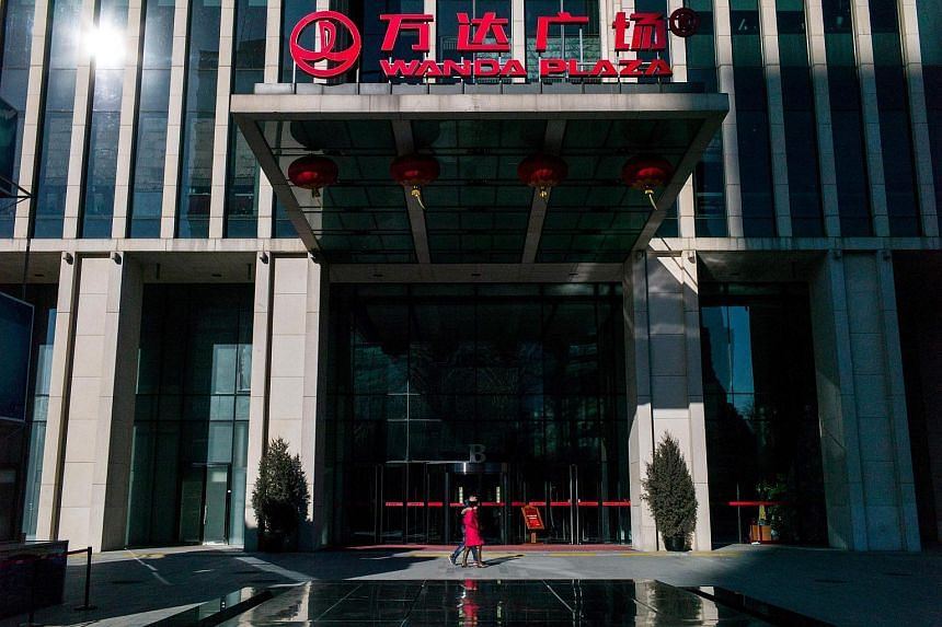 The entrance of the Chinese conglomerate Wanda Group building in Beijing.