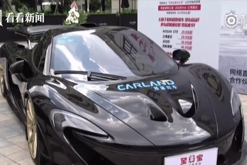 China's latest sharing service allows for the renting of luxury cars.