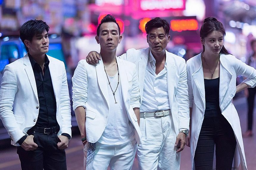 (From far left) Philip Ng, Jordan Chan, Simon Yam and Sabrina Qiu in Colour Of The Game.