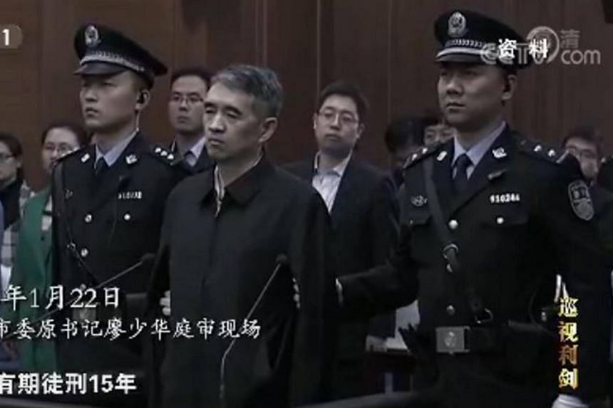 China has started airing a new political documentary on the anti-graft measures taken by the Communist Party in its fight against corruption, with many details of corrupt officials revealed for the first time. The five-episode documentary, Sharp Swor