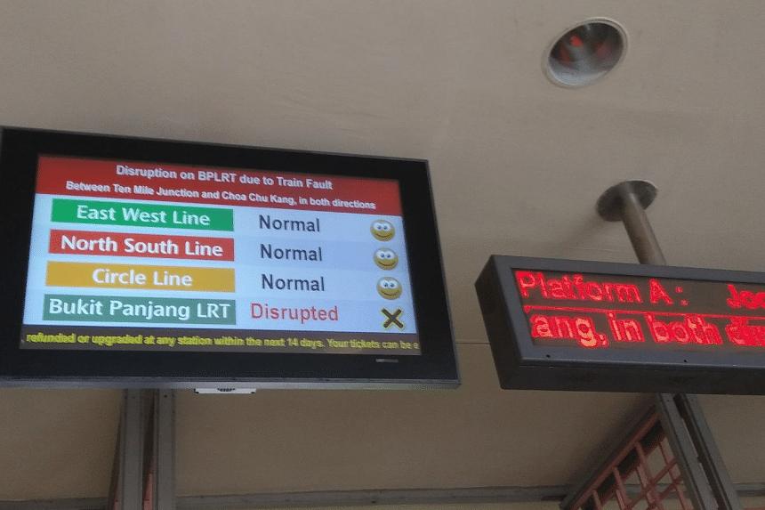 An announcement on the Bukit Panjang LRT train fault at Pasir Ris station.