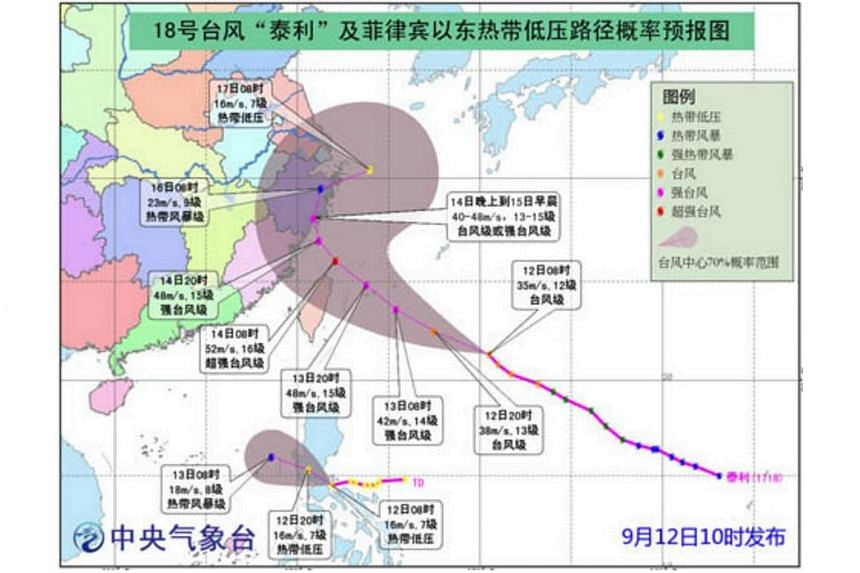 The projected path of Typhoon Talim, as seen on the website of the China Meteorological Administration.