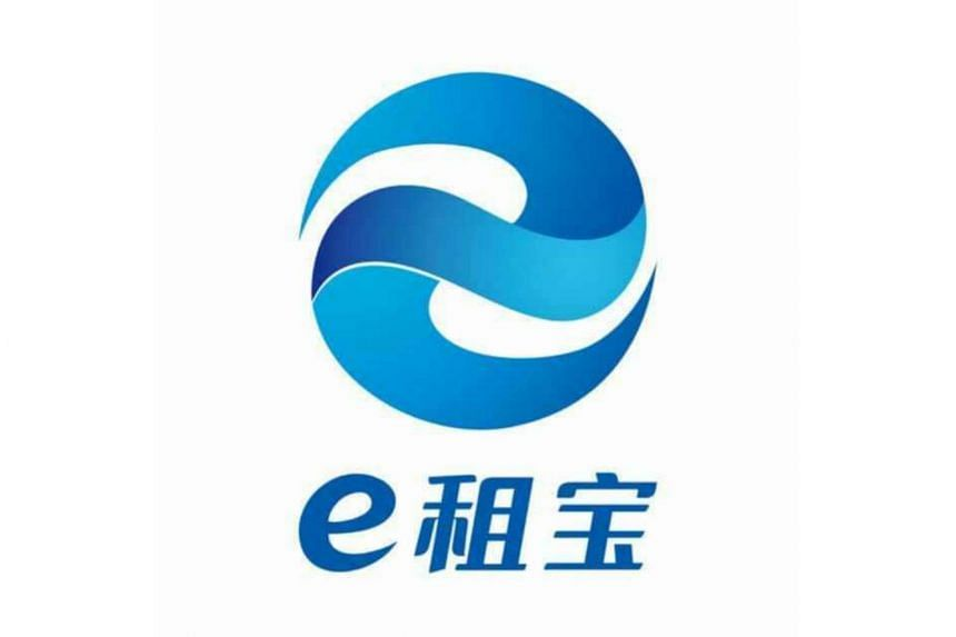 Yucheng ultimately controls the Ezubo platform, which authorities allege had defrauded 900,000 people out of more than US$7.6 billion.