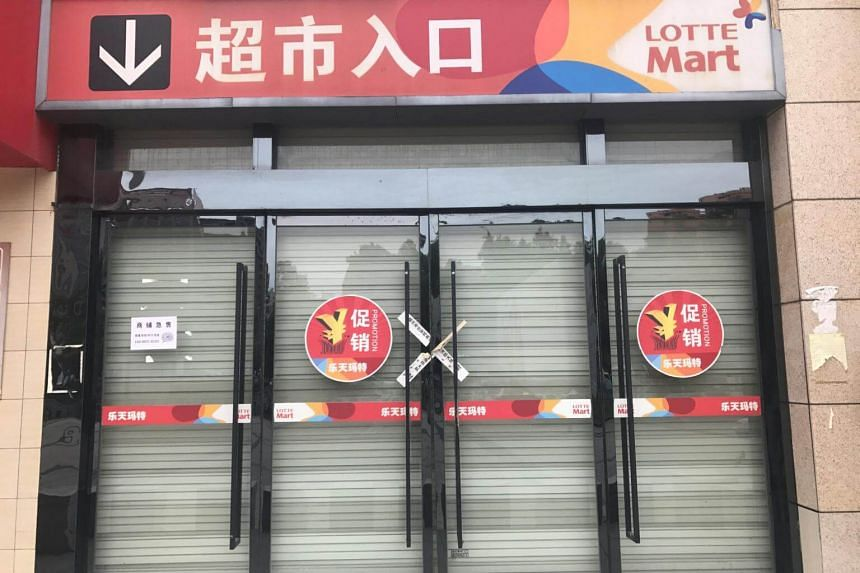 A Lotte Mart is seen closed in Jiaxing, Zhejiang province, China on Sept 8, 2017.