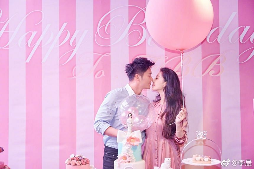 Fan Bingbing and Li Chen announced their engagement on Saturday (Sept 16).
