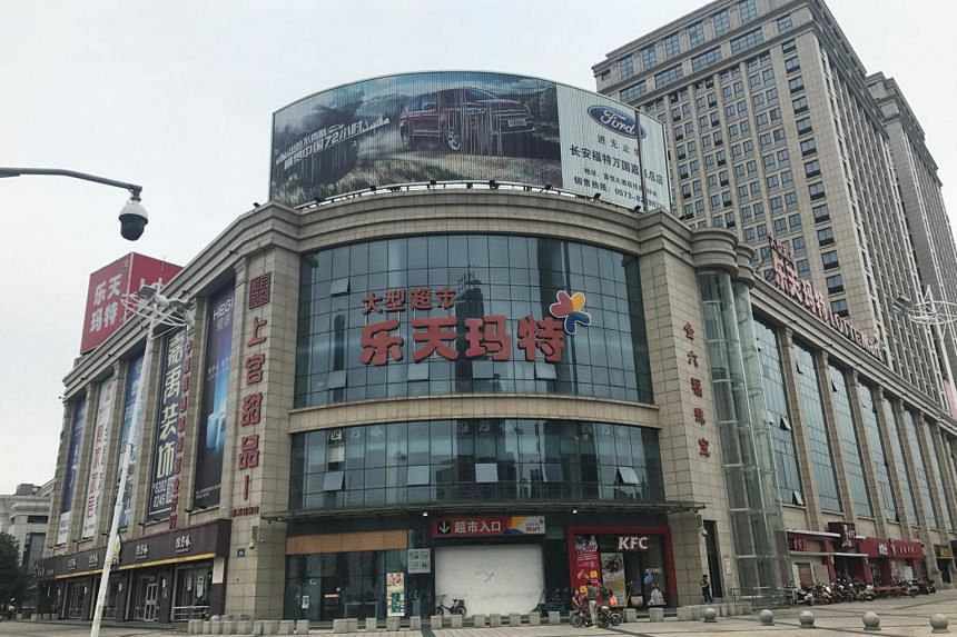 A Lotte Mart is seen closed in Jiaxing, Zhejiang province, China, on Sept 8, 2017.