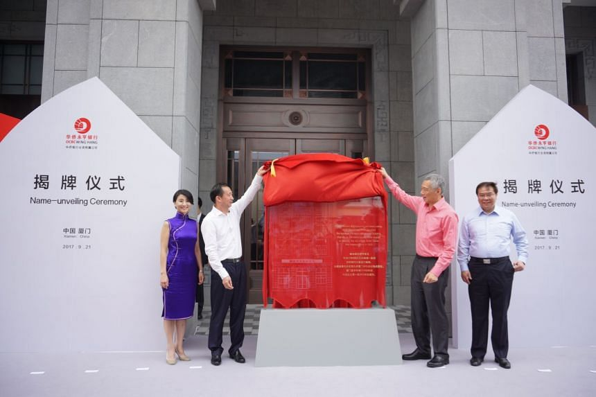 PM Lee Hsien Loong and Mr Li Dejin, Vice-Governor of Fujian, unveil the commemorative plaque at the opening ceremony of the reconstructed OCBC building in Xiamen on Thursday (Sept 21). With them are Ms Kng Hwee Tin, executive director and chief execu