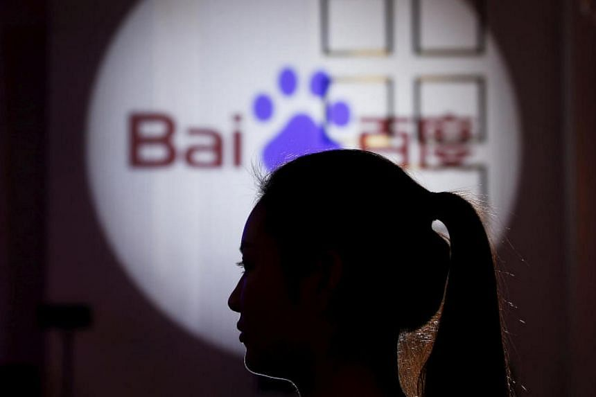 Baidu said it would be allowing police agencies to monitor and respond to fake news, blogposts and other items across its services.