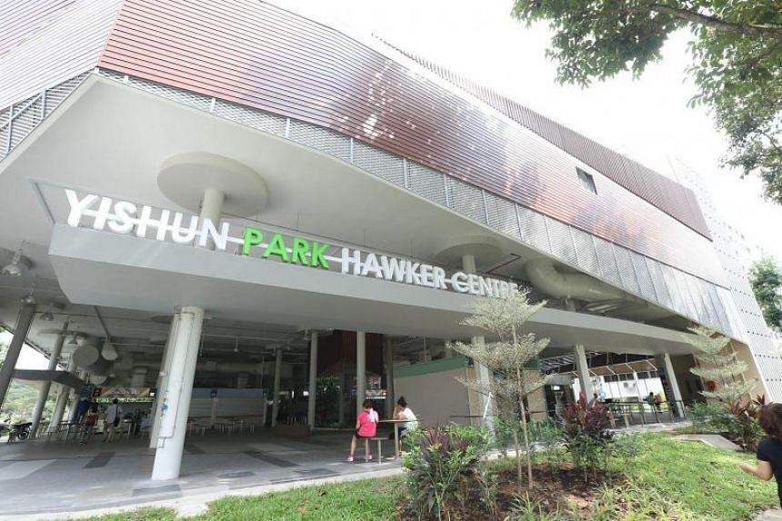 Yishun Park Hawker Centre at 51 Yishun Avenue 11.
