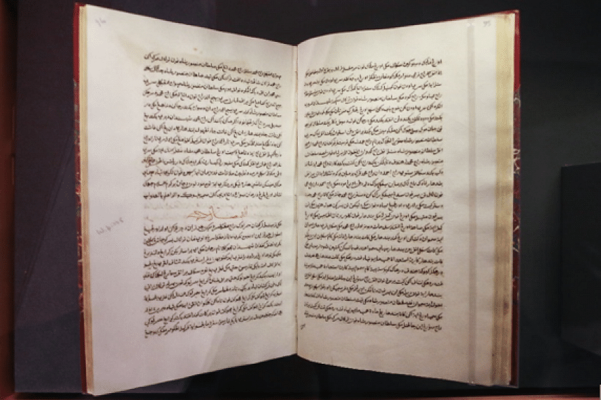 The Sulalat al-Salatin, more commonly referred to as the Sejarah Melayu, or Malay Annals, is one of the oldest and most famous texts in Malay literature.