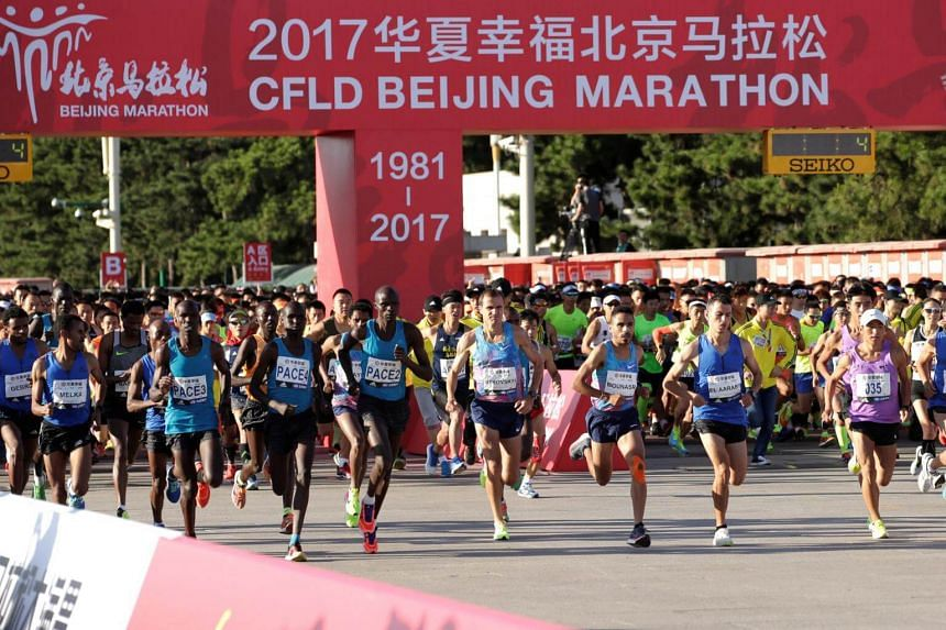 The roaring demand for the Beijing Marathon, the country's oldest race founded in 1981, is symptomatic of the boom.