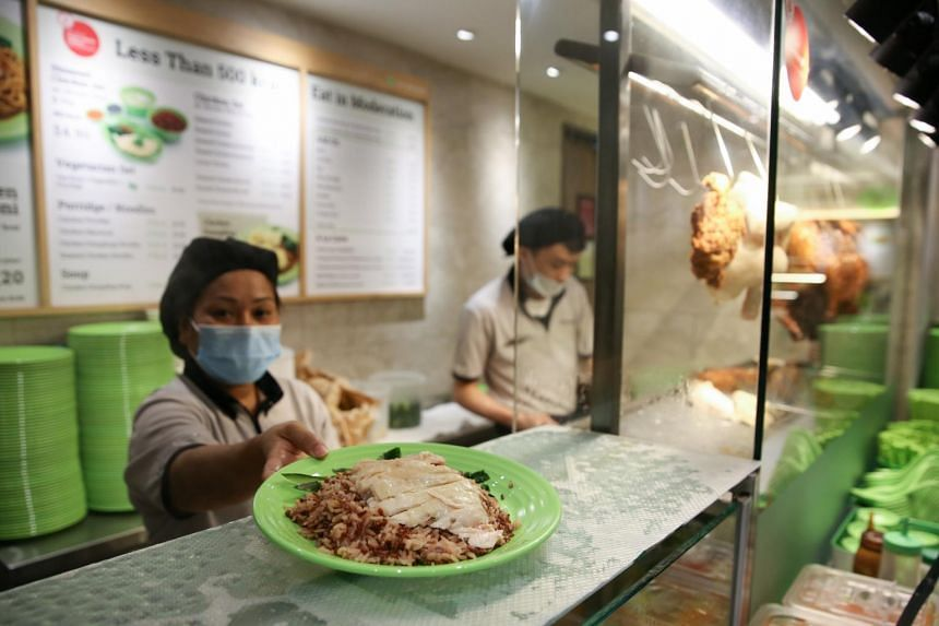Chicken with brown rice – the default option – sold at Khoo Teck Puat Hospital's Foodfare@KTPH foodcourt.