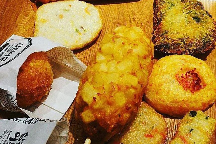 Korean Fishcakes.