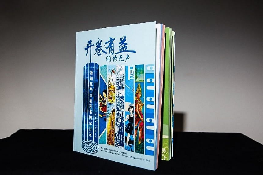 Pages That Opened Our Minds: A Pictorial Catalogue of Chinese Textbooks in Singapore (1902-2015)