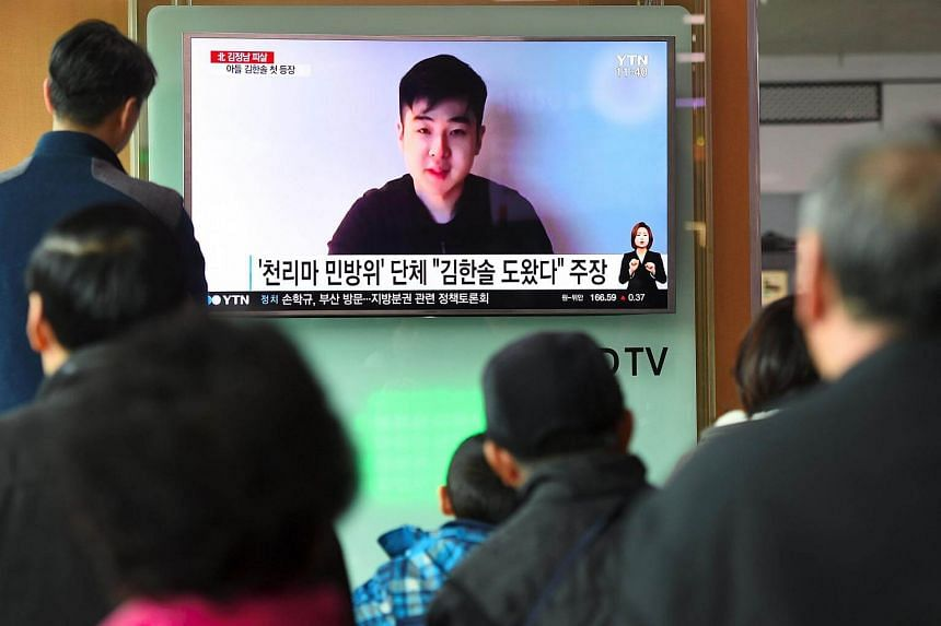 Mr Kim Han Sol (above) and the rest of the family were reportedly residing in Macau at the time of Kim Jong Nam's death and had worked as an employee at a nearby hotel there.