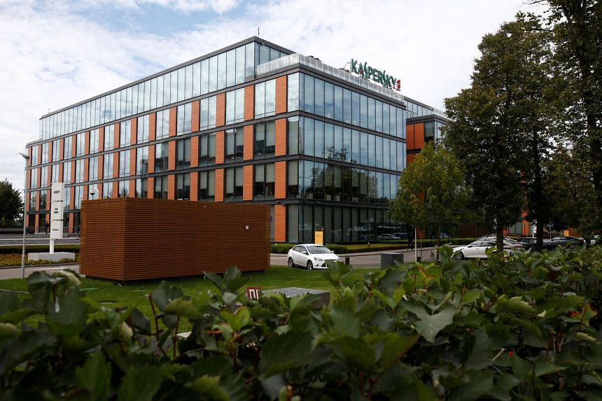 A general view shows the headquarters of the anti-virus firm Kaspersky Lab in Moscow.