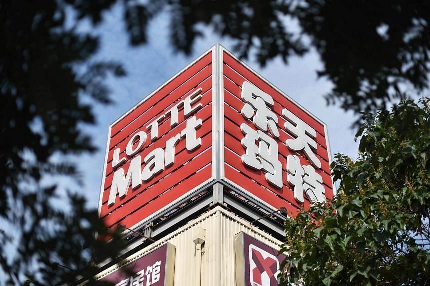 South Korea's No. 5 conglomerate decided to bow out of the business after most of its hypermarkets and supermarkets in China were shut down amid political tensions between the two nations.