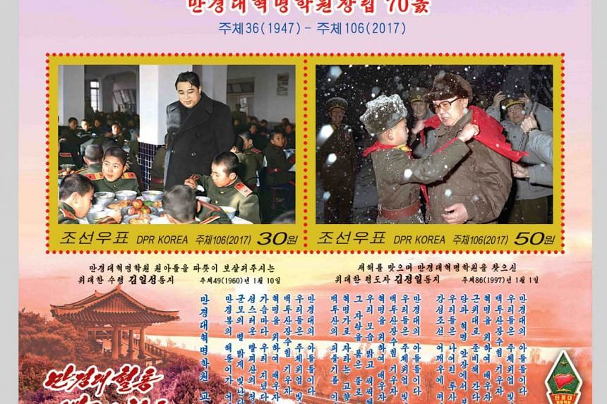 North Korea's founder Kim Il Sung and former leader Kim Jong Il were featured in new stamps issued to celebrate the 70th anniversary of the Mangyongdae Revolutionary School.