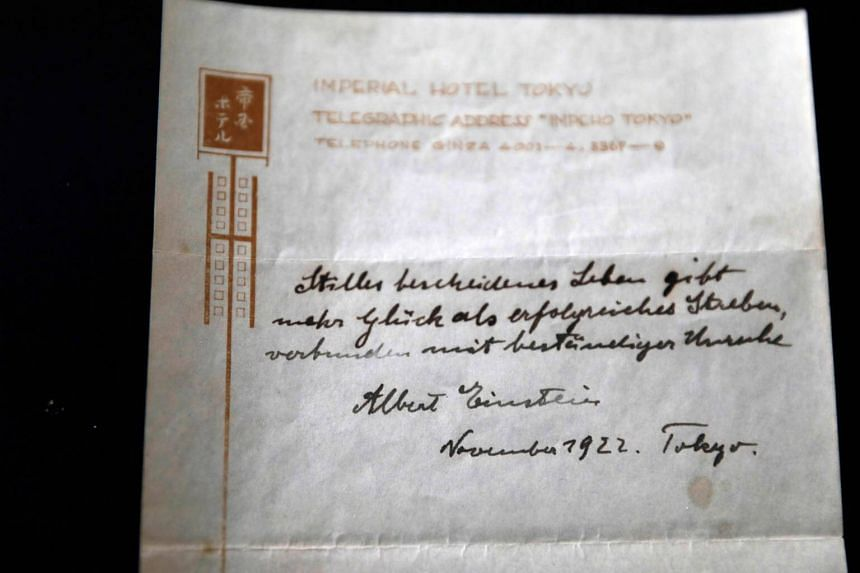 One of two notes written by Albert Einstein in 1922 on hotel stationary from the Imperial Hotel in Tokyo Japan.